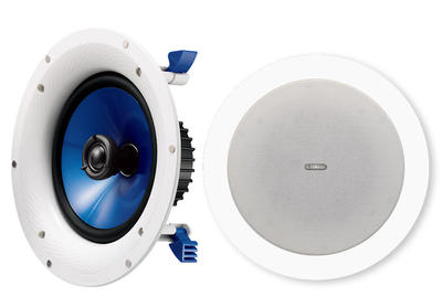 """Yamaha 8"""" 2-Way In-Ceiling Speakers  White - NSIC800W"""